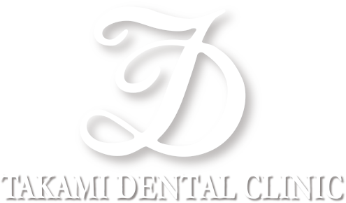 TAKAMI DENTAL CLINIC